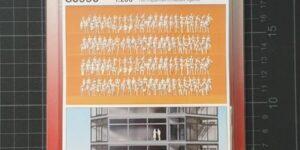 Preiser Figuren, weiß, 1:200